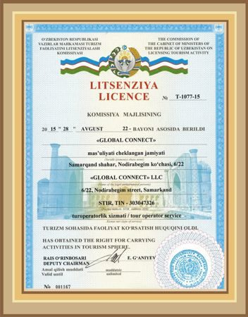 Global Connect State License № T-1077-15 issued on the 28th of August 2015 by the Commission of the Cabinet of Ministers of the Republic of Uzbekistan on licensing tourism activity