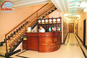 Отель Arba 2