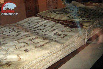 Quran Uthman 1