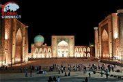 Registan Square 1